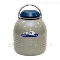 美国泰莱华顿XTL8手提式液氮储存罐