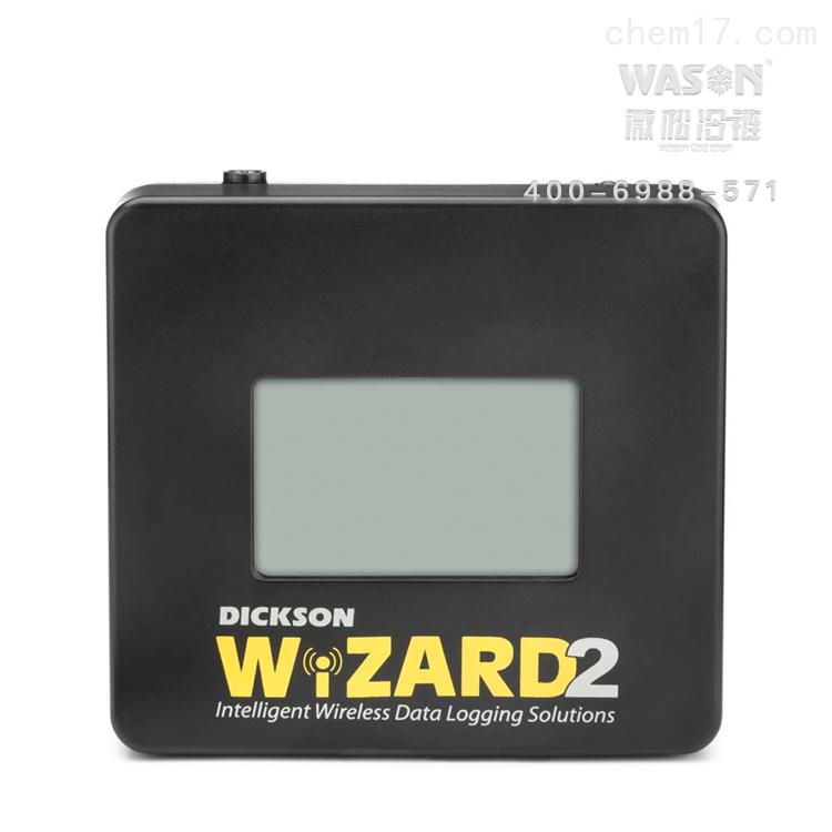 無線溫度記錄儀 WT340