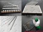 96孔板荧光定量PCR仪专用96孔板