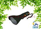 GAD208|多功能手持强光工作灯