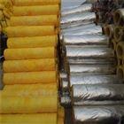 云南省离心玻璃棉保温管施工报价及详细参数