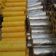 型号齐全云南省离心玻璃棉保温管施工报价及详细参数
