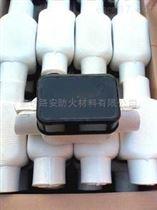 齐全海南圆形聚乙烯水表保温套安装注意事项