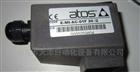 ATOS比例放大器东莞代理商