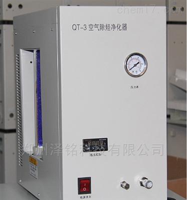 QT-3空气除烃净化器