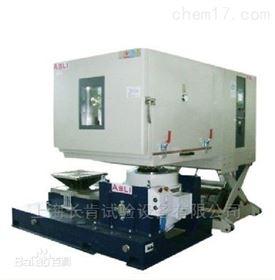温度湿度振动环境综合试验箱