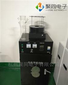 厦门大容积光化学反应器JT-GHX-BC选购说明