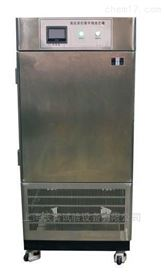 HSC-800智能型直管汞灯紫外线老化试验箱