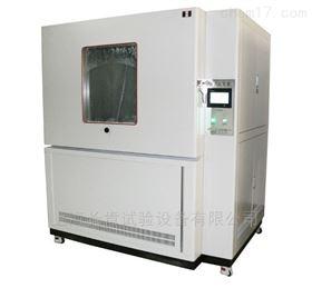 沙尘测试设备防尘试验箱