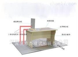 ESD静电放电试验桌