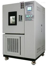 高温高湿循环试验箱