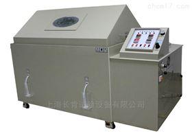 厂家直销循环交变盐雾试验机YWX-750