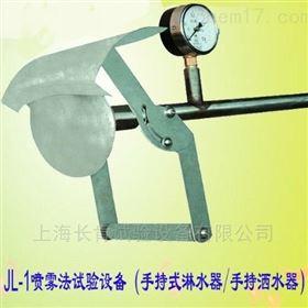 防水检测设备防淋雨摆管试验装置