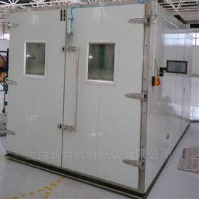 LH-025可程式恒温恒湿试验箱