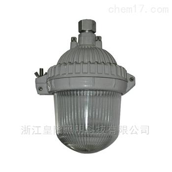 防眩顶灯NFC9112(防眩平台灯)海洋王正品