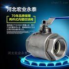 河北宏业供应304不锈钢两件式内螺纹球阀