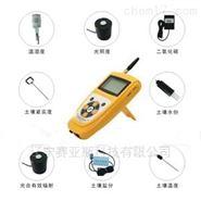农业环境气象仪
