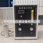 氧指数分析测定仪