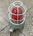 防爆LED声光信号灯,220v防爆声光报警器