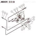 岛津LC-10A液相色谱MIXER混合器