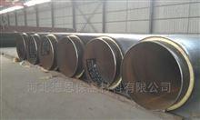 预制直埋式聚氨酯保温管设计标准