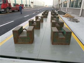 烟台3x14米60吨汽车衡厂家直发