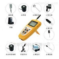 农业环境测试仪