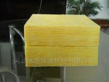 型号齐全河北建筑材料玻璃棉保温板工艺流程