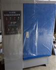40B水泥标准混凝土试块标准恒温恒湿养护箱