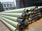玻璃钢直埋保温管生产厂家