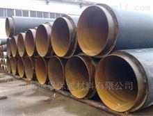 型号齐全聚氨酯保温管直埋式热力管道施工报价