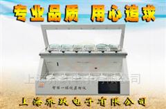 QYJD-6D四川智能体化蒸馏仪
