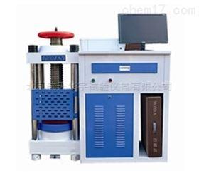 DYE-2000S型電腦全自動恒應力壓力試驗機