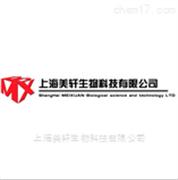 SGC7901/DDP人胃癌耐药细胞