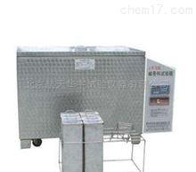 YKS-24型碱骨料反应试验箱