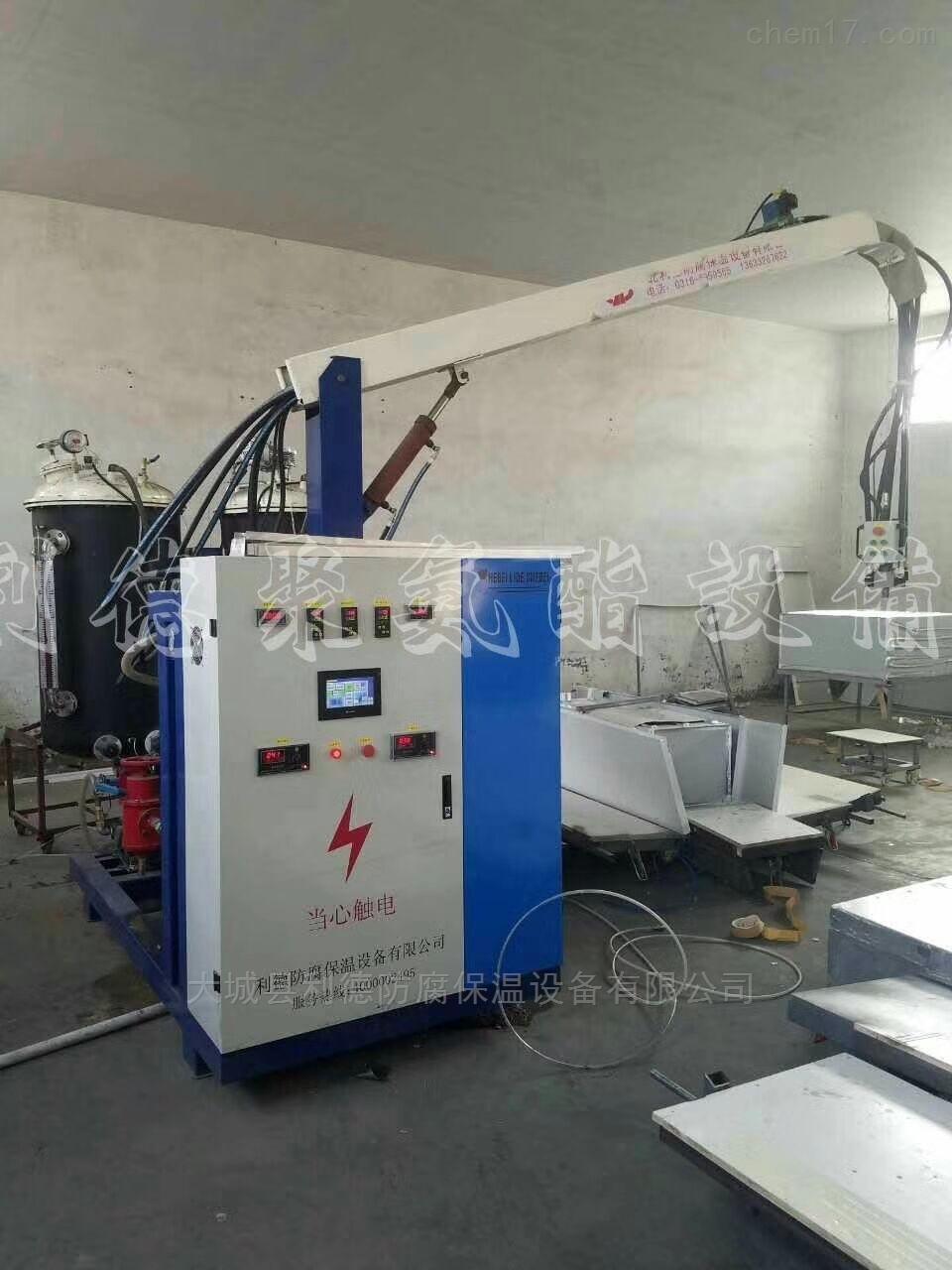 PVC聚氨酯发泡机/高压