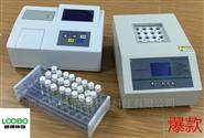 总氮测定仪丨实验室水质分析仪厂家