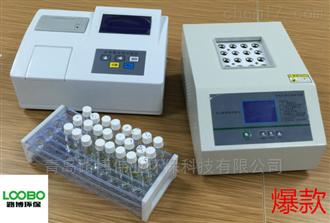 路博LB-NH-200型氨氮测定仪测量范围0.02~25mg/L可稀释