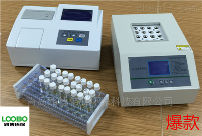 LB-NH-200型氨氮测定仪测量范围0.02~25mg/L可稀释
