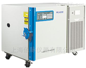 中科美菱生物医疗超低温冷冻存储箱