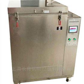 * 综合防锈油脂湿热试设备