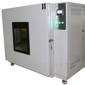GDW-500C系列恒温恒湿综合实验设备