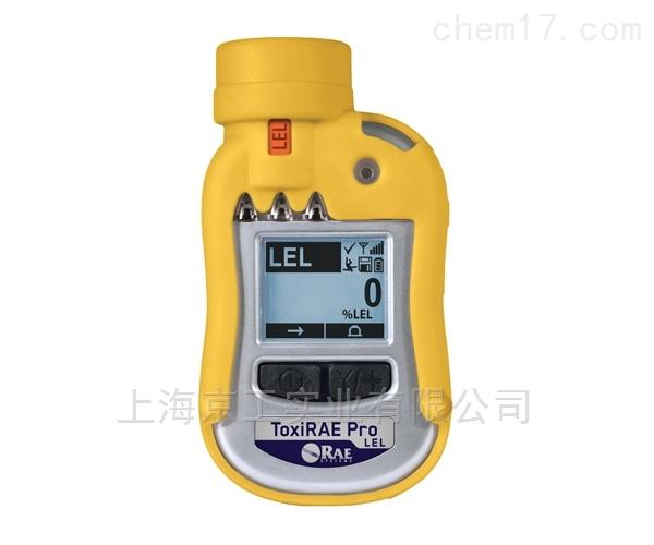 美国华瑞单一可燃气体检测仪PGM-1820