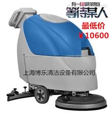 電瓶式洗地吸幹機