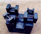 20公斤铸铁砝码|手提式砝码