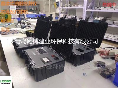 金沙js12345官网LB-L120直读式快速油烟监测仪配备进口传感器