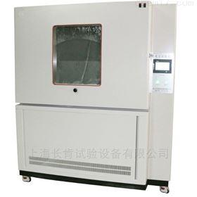 综合耐气候环境紫外线老化试验箱