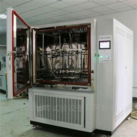 厂家供应氙灯耐气候综合试验设备