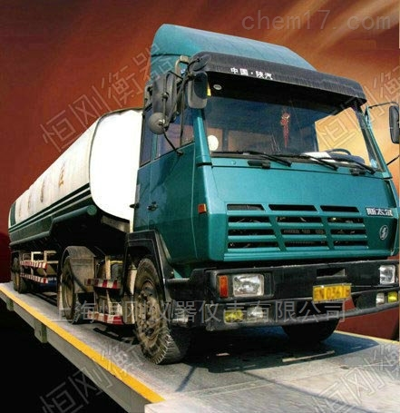 公用模块化汽车磅,上海电子汽车衡生产公司