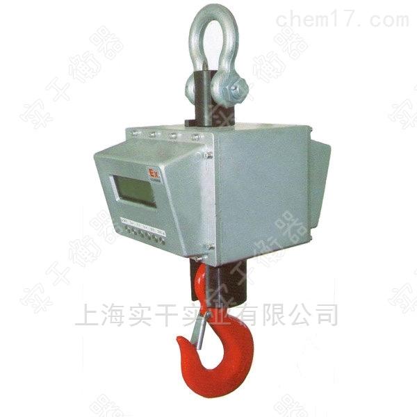 10吨电子吊钩秤,无线数传吊秤,吊称